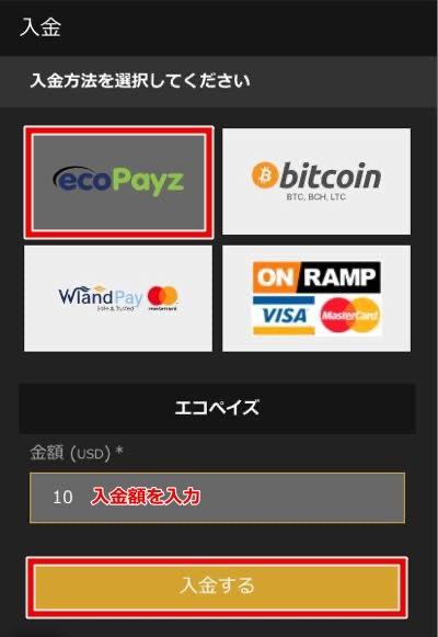 カジノカジノ エコペイズ入金