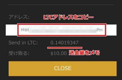 カジノカジノ ライトコイン入金