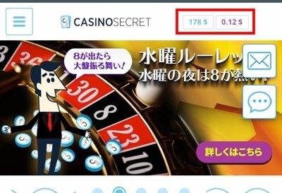 カジノ名 VISAカード入金