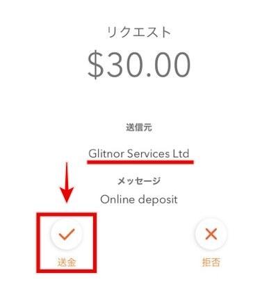 ギャンボラ マッチベター入金