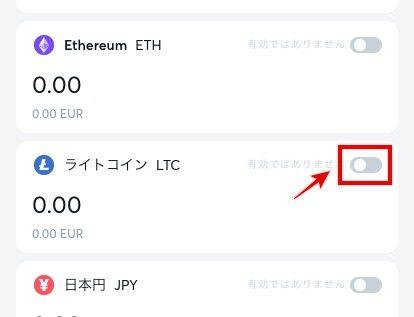 ビットカジノ ライトコイン入金