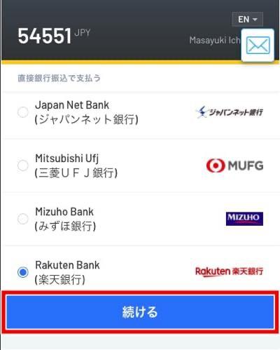カジノシークレット 銀行振込入金