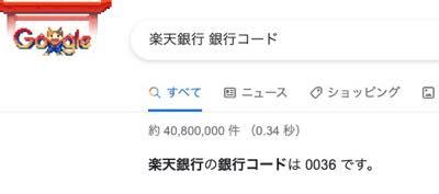 Yuugado bank deposit13