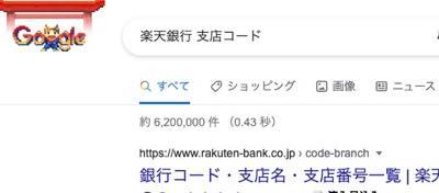 Yuugado bank deposit14