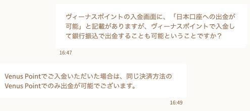 Yuugado chat1