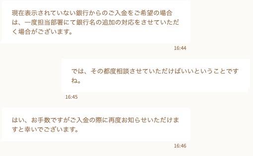 Yuugado chat5